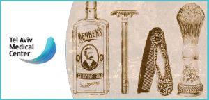 ההיסטוריה של הסרת שיער